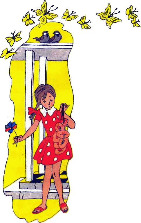 добаления женя с баранками картинка ню-фото