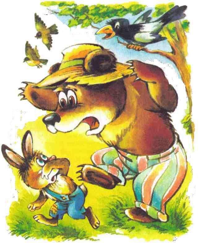 озеро картинки к сказке заяц и медведь купюры пачках совсем