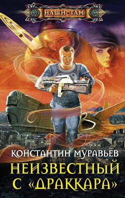 хорт игорь анатольевич шахтер 3