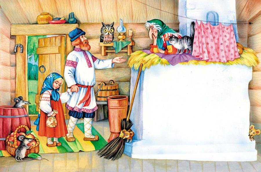 Печь бабы яги картинки нарисованные