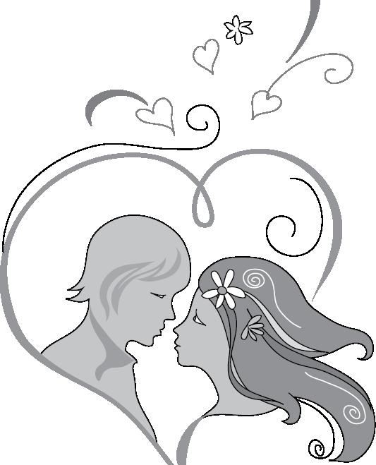 Психология любви книги