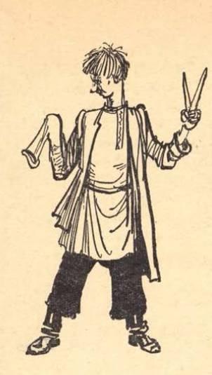 картинка тришкин кафтан