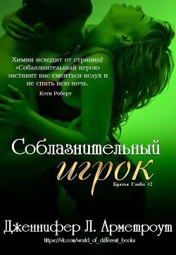 Кислицина валентина книги