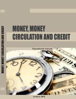 Книга Money, money circulation and credit