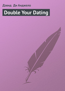 Книга Double Your Dating