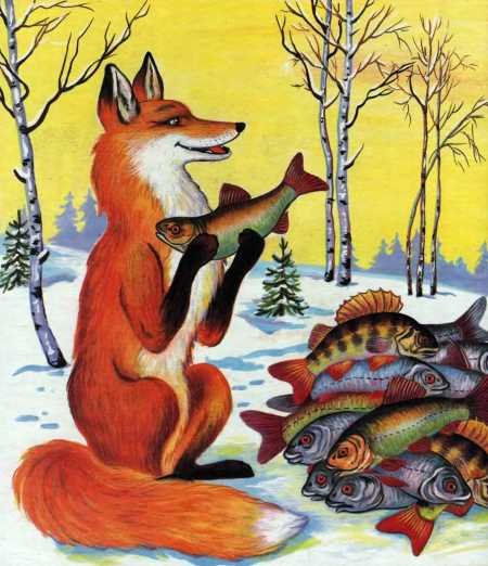 тех пор, волк и лиса сказка солнце