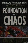 Книга Foundation and Chaos